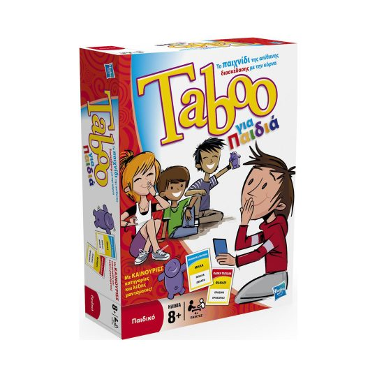 Taboo_forKids